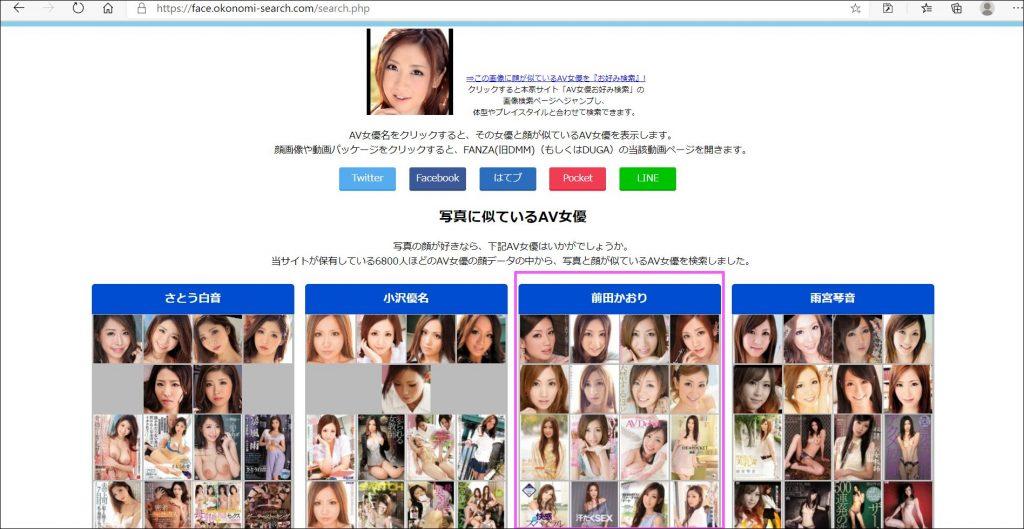 検索 av 画像